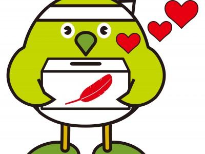 平成30年度「赤い羽根共同募金ポスターコンクール」 作品募集!のお知らせ