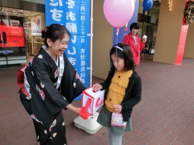 全日本きもの文化学院のみなさまによる募金活動