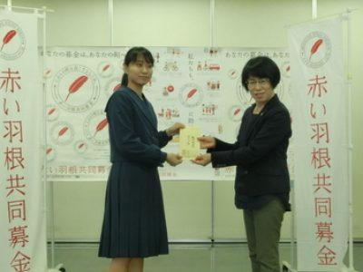 鶴崎工業高等学校デザイン部様からご寄付をいただきました。