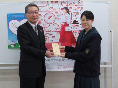 大分県立鶴崎工業高等学校 デザイン部様から、ご寄付をいただきました。
