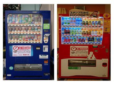 医療法人大生会 衛藤外科様「赤い羽根自動販売機」の設置にご協賛いただきました。