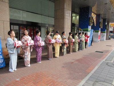 12月1日(日)全日本きもの文化学院様とNHK歳末たすけあい街頭募金活動を行いました。